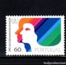 Sellos: PORTUGAL 1985 ** NUEVOS - 5/26. Lote 164899726