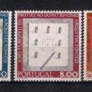 Sellos: PORTUGAL 1975 ** NUEVOS - 5/27. Lote 164900002