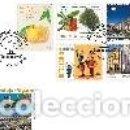 Sellos: PORTUGAL & FDC ALENTEJO Y ALGARVE, AUTOADHESIVOS 2019 (3720). Lote 164988710