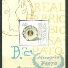 Sellos: PORTUGAL 1991 HB IVERT 77 *** CERÁMICA PORTUGUESA (II). Lote 165451866