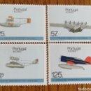 Sellos: PORTUGAL: N°375/78 SIN GOMA, AVIONES. Lote 166595361