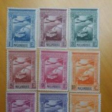Sellos: PORTUGAL, SERIE COMPRETA MOZANBIQUE, 1946. COLONIAS. NUEVOS. Lote 167865656