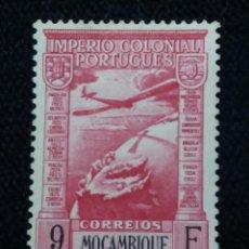 Sellos: PORTUGAL, COLONIAS MOZANBIQUE 9E, AÑO1946. NUEVOS. Lote 167866044