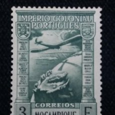 Sellos: PORTUGAL, COLONIAS MOZANBIQUE 3E, AÑO1946. NUEVOS. Lote 167867148