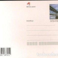 Sellos: PORTUGAL ** & INTERO POSTAL,VIANA DO CASTELO,VIADUCTO Y PUENTE DE HIERRO SOBRE RÍO LIMA 2018 (9976). Lote 168155534
