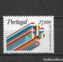 Sellos: PORTUGAL 1982 ** NUEVO - 5/40. Lote 168256708