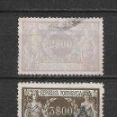 Sellos: PORTUGAL 1922 USADOS - 5/45. Lote 168366356