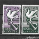 Sellos: PORTUGAL 1960 ** NUEVO MILITAR OTAN - 6/5. Lote 168998464