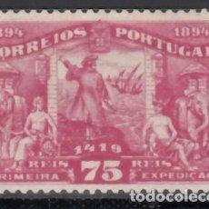 Sellos: PORTUGAL, 1894 YVERT Nº 102 (*). Lote 171037665