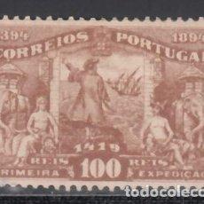 Sellos: PORTUGAL, 1894 YVERT Nº 104 (*). Lote 171037743