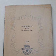 Sellos: PEQUENA CRONICA DA INDIA. MINISTERIO DAS COLONIAS. 1946. HOJA BLOQUE DE SELLOS EN 1ª PAG. MUY RARO. Lote 171547845