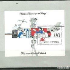 Sellos: PORTUGAL 1991 HB IVERT 81 *** HISTORIA DE LAS COMUNICACIONES EN PORTUGAL. Lote 171676842
