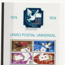 Sellos: R7/ PORTUGAL HB 15, MNH**. Lote 172578997