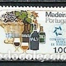 Sellos: MADEIRA,PORTUGAL,1980,CONFERENCIA MUNDIAL DEL TURISMO,YVERT 70,NUEVOS,MNH**. Lote 269106378