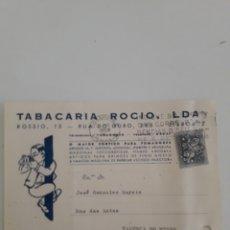 Sellos: BILLETE POSTAL TARJETA COMERCIAL. Lote 176247975