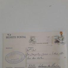 Sellos: BILLETE POSTAL TARJETA COMERCIAL. Lote 176248263