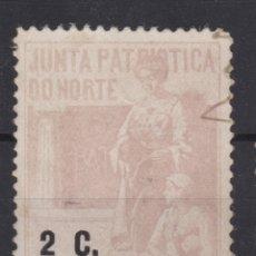 Sellos: PORTUGAL VIÑETA SELLO PATRIÓTICA 2 C. Lote 178168695