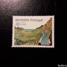 Sellos: MADEIRA. PORTUGAL. YVERT 89 SERIE COMPLETA NUEVA SIN CHARNELA. EUROPA CEPT. RIEGO. AGRICULTURA. Lote 178992438