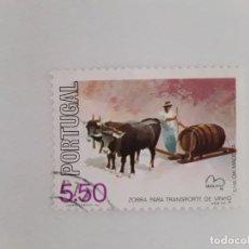 Sellos: AÑO 1979 PORTUGAL SELLO USADO FAUNA. Lote 179059481