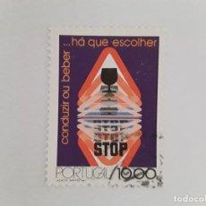 Sellos: AÑO 1982 PORTUGAL SELLO USADO. Lote 179059658