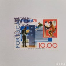 Sellos: AÑO 1976 PORTUGAL SELLO USADO. Lote 179059677
