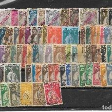 Sellos: PORTUGAL. DOS FICHAS CON 161 SELLOS NUEVOS O USADOS DE LOS AÑOS 1898 A 1924. Lote 179532601
