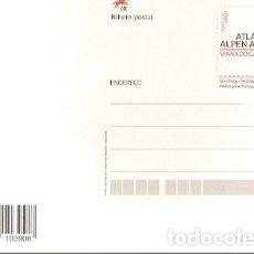 Sellos: PORTUGAL ** & I.P, EXPOSICIÓN FILATÉLICA, ATLANTIC ALPEN ADRIA, VIANA DO CASTELO 2019 (6543). Lote 180024435