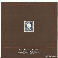 Sellos: PORTUGAL 1986. Lote 181615522