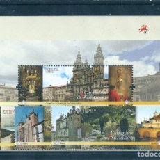 Sellos: PORTUGAL, CAMINOS DE SANTIAGO, 5 SELLOS . Lote 182094877
