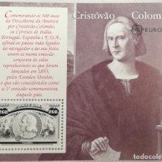 Sellos: HOJA BLOQUE. 1992. VIAJES DE CRISTÓBAL COLÓN. PORTUGAL. DESCUBRIMIENTO DE AMÉRICA. SIN CIRCULAR. SC.. Lote 182754775