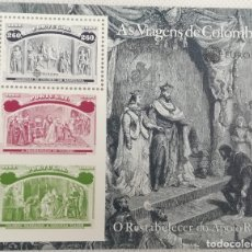 Sellos: HOJA BLOQUE. 1992. VIAJES DE CRISTÓBAL COLÓN. REYES CATÓLICOS, ISABEL Y FERNANDO, BARCELONA, TERCER . Lote 182754980