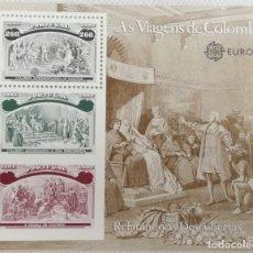 Sellos: HOJA BLOQUE. 1992. VIAJES DE CRISTÓBAL COLÓN. REYES CATÓLICOS, ISABEL Y FERNANDO, BARCELONA, PRIMER . Lote 182755160