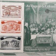 Sellos: HOJA BLOQUE. 1992. VIAJES DE CRISTÓBAL COLÓN. REYES CATÓLICOS, ISABEL Y FERNANDO, LA RÁBIDA, PRIMER . Lote 182755231