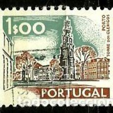Sellos: PORTUGAL 1972- YV 1137A AFI 1130 (PAISAJES Y MONUMENTOS)[DORSO-1977]. Lote 183510237