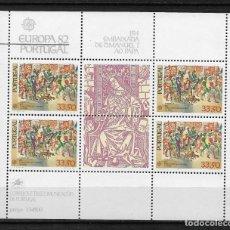 Sellos: PORTUGAL 1982 HOJA BLOQUE EUROPA CEPT ** - 186. Lote 183538475