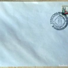 Sellos: SOBRE PORTUGAL 1989- FOTO 995- DIA FEDERACION GALEGA. Lote 183558270