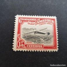 Sellos: COMPAÑÍA MOZAMBIQUE,1935,CORREO AÉREO, AFINSA 13*, YVERT PA13*, SCOTT C3*,FIJASELLO, ( LOTE AR ). Lote 183929092