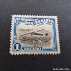 Sellos: COMPAÑÍA MOZAMBIQUE,1935,CORREO AÉREO, AFINSA 21*, YVERT PA21*, SCOTT C11*, FIJASELLO, ( LOTE AR ). Lote 184018601