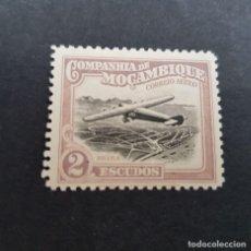 Sellos: COMPAÑÍA MOZAMBIQUE,1935,CORREO AÉREO, AFINSA 22*, YVERT PA22*, SCOTT C12*, FIJASELLO, ( LOTE AR ). Lote 184018728