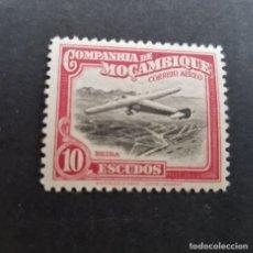 Sellos: COMPAÑÍA MOZAMBIQUE,1935,CORREO AÉREO, AFINSA 24*, YVERT PA24*, SCOTT C14, FIJASELLO, ( LOTE AR ). Lote 184019276