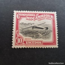 Sellos: COMPAÑÍA MOZAMBIQUE,1935,CORREO AÉREO, AFINSA 24*, YVERT PA24*, SCOTT C14, FIJASELLO, ( LOTE AR ). Lote 184019585