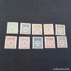 Sellos: COMPAÑÍA MOZAMBIQUE,1906, PORTEADO, AFINSA 1-10*, YVERT T1-T10*, SCOTT J1-J10*, FIJASEL, ( LOTE AR ). Lote 184020233