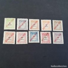 Sellos: COMPAÑÍA MOZAMBIQUE,1911, PORTEADO, AFINSA 11-20*, YVERT T11-20*, SCOTT 11-20*,FIJASELL, ( LOTE AR ). Lote 184030116