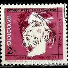 Sellos: PORTUGAL 1990- YV 1794 AFI 1932 (NAVEGANTES PORTUGUESES) (SIN LINEAS DE FOSFORO). Lote 184036657