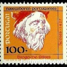 Sellos: PORTUGAL 1990- YV 1797 AFI 1935 (NAVEGANTES PORTUGUESES) (DOS LINEAS FOSFORO AMARILLAS). Lote 184049145
