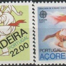 Sellos: LOTE X SELLOS PORTUGAL SERIE NUEVOS MADEIRA. Lote 184381918