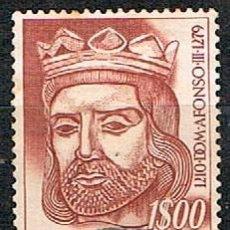 Sellos: PORTUGAL Nº 828, PRIMERA DISNASTIA PORTUGUESA: ALFONSO III, USADO. Lote 184642588