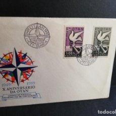 Sellos: SOBRE PRIMER DIA. PORTUGAL. X ANIVERSARIO DA OTAN, 1949- 1959. CORREIO DE PORTUGAL. LISBOA. 1960.. Lote 186128300