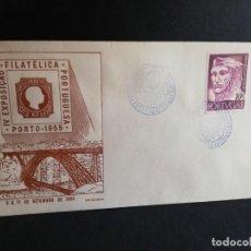 Sellos: SOBRE PRIMER DIA. PORTUGAL. IV EXPOSIÇÄO. FILATELICA PORTUGUESA. PORTO. 1955.. Lote 186135717