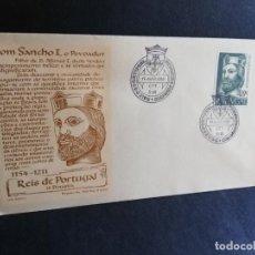 Sellos: SOBRE PRIMER DIA. PORTUGAL. DOM SANCHO I, O POVOADOR. REIS DE PORTUGAL 1ª DINASTIA. 1955.. Lote 186142110
